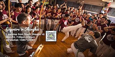 Capoeira+in+Shanghai%E4%B8%8A%E6%B5%B7%E5%B7%B4%E8%A5%BF%E6%88%98%E8%88%9E%E5%8D%A1%E6%B3%A2%E8