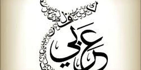 Taster Arabic Language Class tickets