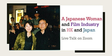 [Zoom Talk] A Japanese Woman and Film Industry in HK and Japan tickets
