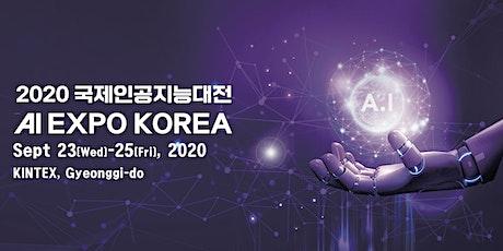 AI EXPO KOREA 2020 tickets