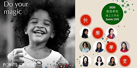 Points of You® | 觀點學院 快樂學堂 The Arts & Science of Happiness tickets