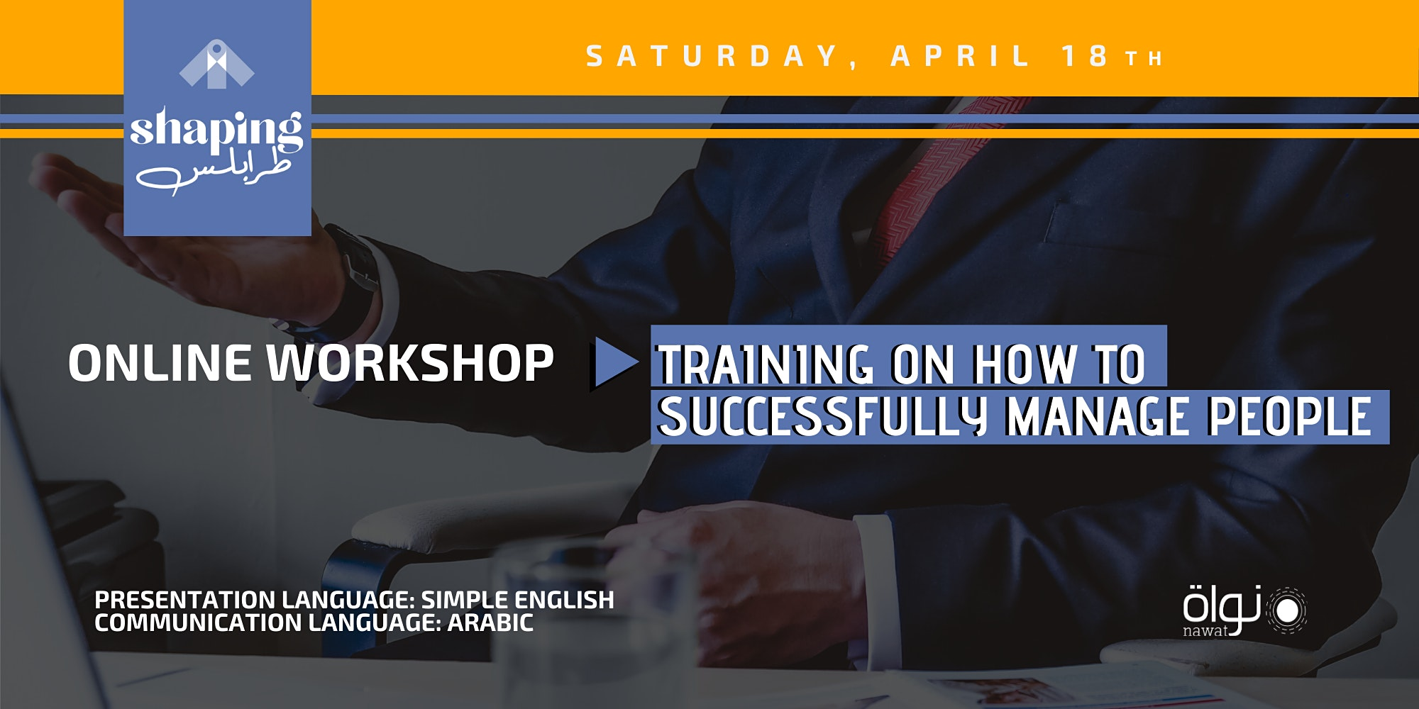 Training on How to Successfully Manage People