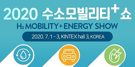 H2 Mobility + Energy Show tickets