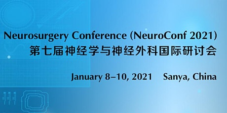 The 7th Neurology and Neurosurgery Conference (NeuroConf 2021) tickets