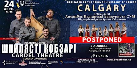 "Shpylyasti Kobzari  ""Calgary Live Bandura Show "" tickets"