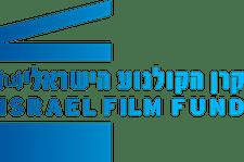 קרן הקולנוע הישראלי logo