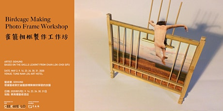 Birdcage Making Photo Frame Workshop | 雀籠相框製作工作坊 tickets