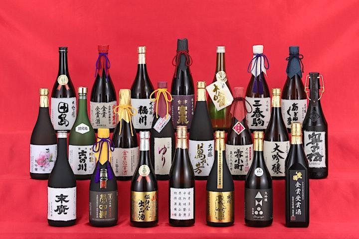 [Free Sake Webinar]Let's Enjoy Sake at Home - Sake Cocktail Making image