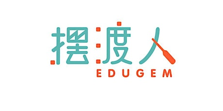 N1-K2 Chinese Online Classes tickets