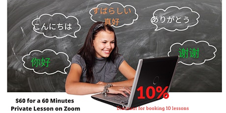 60 Minutes Japanese & Mandarin Private Lesson tickets
