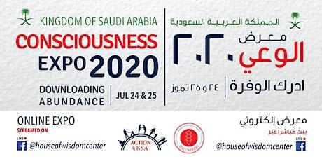 CONSCIOUCNESS EXPO 2020 KSA tickets